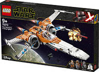 LEGO Star Wars Истребитель типа Х По Дамерона (75273)   оригинал