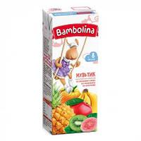 Сік 100% Мультифрукт Bambolina, 200 мл 0% ЦУКРУ