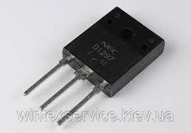 Транзистор 2SD1297 150v 25A