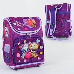 Рюкзак школьный каркасный (спинка ортопедическая) Мишки