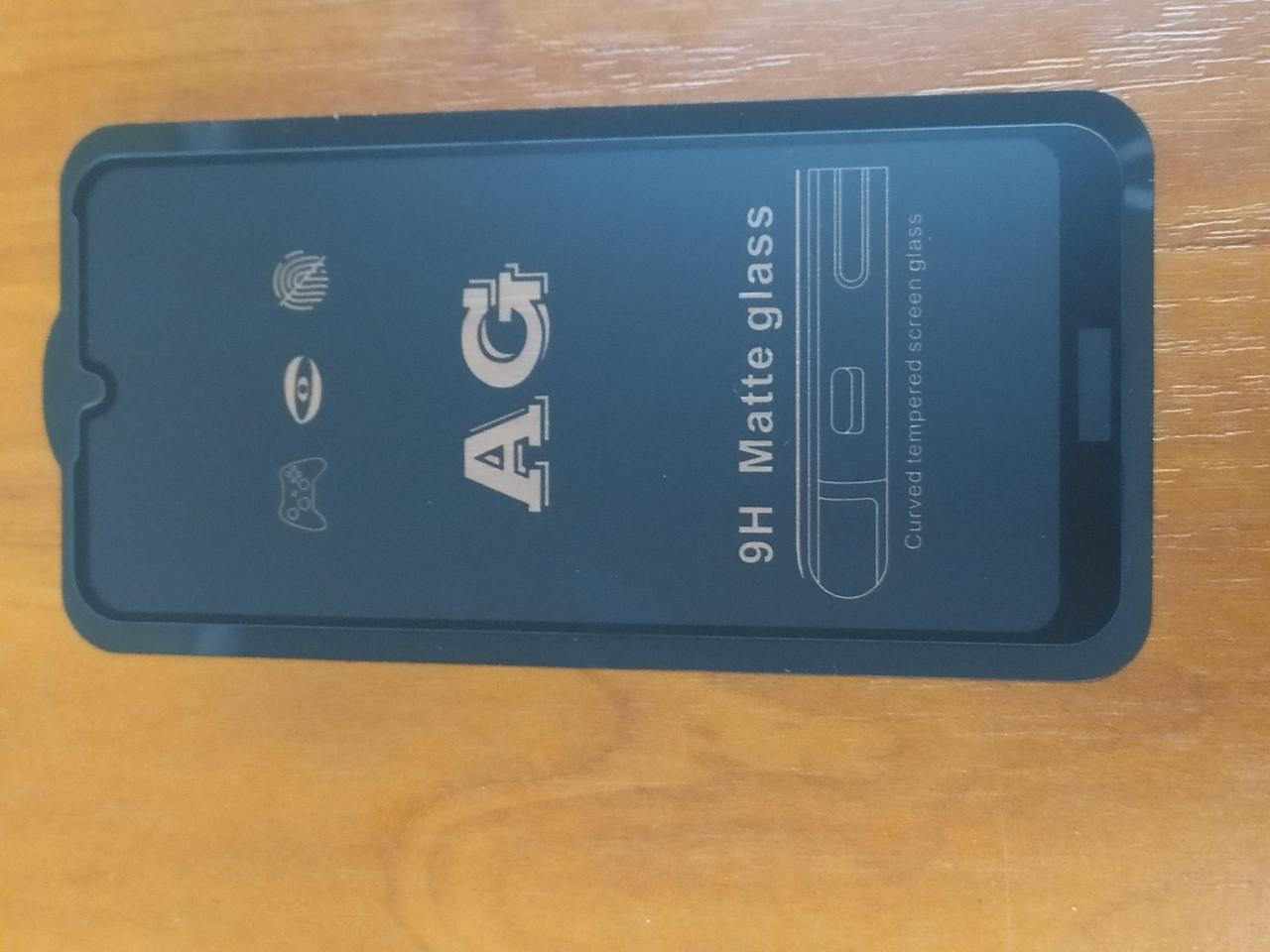 Захисне скло AG Matte Full GLASS GLUE Huawei Y6 2019 / Y6 Prime 2019 (чорне)