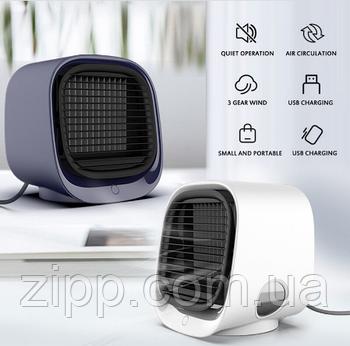 Портативний кондиціонер New ARCTIC AIR Ultra G2 | Охолоджувач зволожувач повітря міні-кондиціонер