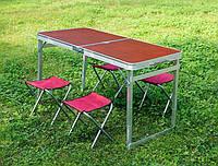 Набор для пикника раскладной усиленный стол и стулья