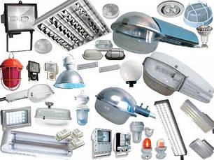 Продукція світлотехнічне