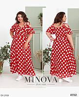 Длинное стильное платье на запах в крупный горох  Размер: Размер: 48, 50, 52, 54, 56 арт 1779
