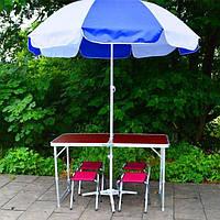 Набор для пикника раскладной стол, стулья и зонт