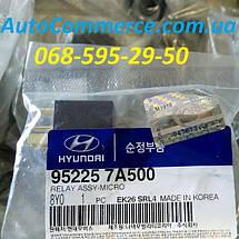 Реле света Hyundai HD65/HD78/HD72 Хюндай hd (95225-7A000), фото 3