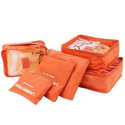 Набор дорожных органайзеров Laundry Pouch Travel 6 шт оранжевый