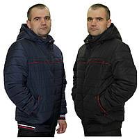 Демисезонная мужская куртка «Грег» (Черная, синяя | 48, 50, 52,54, 56, 58)