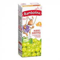 Сік 100% Яблуко-виноград Bambolina, 200 мл 0% ЦУКРУ