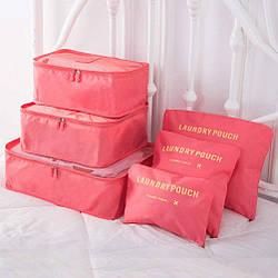 Набор дорожных органайзеров Laundry Pouch Travel 6 шт розовый