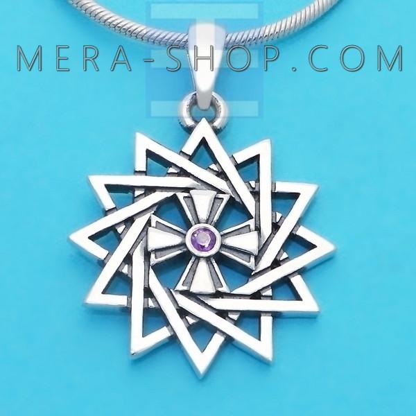 Серебряная Звезда Эрцгаммы двухсторонняя с аметистом - амулет Эрцгамма (24 мм, 4.7 г)