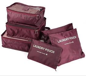 Набор дорожных органайзеров Laundry Pouch Travel 6 шт бордовый