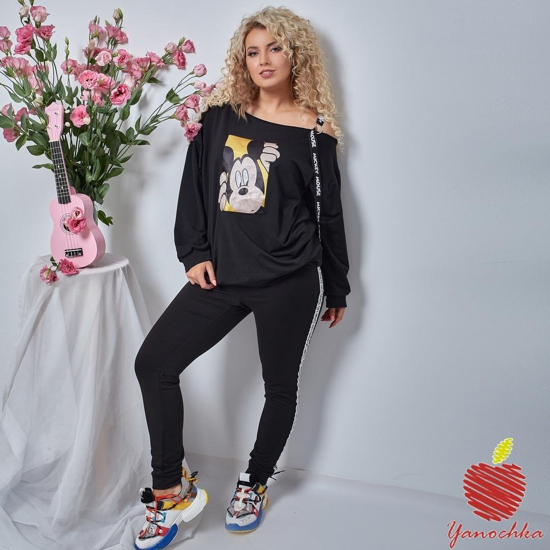 Женский костюм штаны и кофта двухнитка принт Микки Маус размер: 3(50-52), 4(54-56)