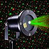 Лазерный проектор Outdoor Laser Light 8002, фото 3