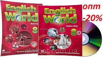 Англійська мова / English World / student's+Workbook. Підручник+Зошит (комплект), 8 / Macmillan