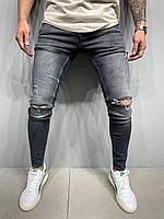 Джинсы мужские серые, зауженные рваные джинсы турецкие, с дырками осенние и весенние(slim, весна, осень)