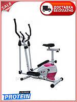 🔥 Орбитрек для дома магнитный с сидением USA Style SS-771 D розовый