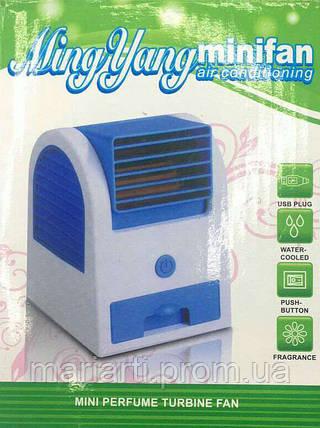 Мини кондиционер-вентилятор Ming Yang Minifan air Conditioning, фото 2