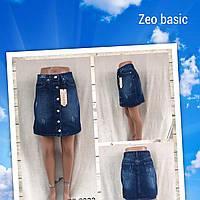 Юбка-трапеция джинсовая царапка для девушек на пуговицах размеры 34-40, синего цвета