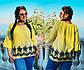 """Летняя женская стильная блузка в больших размерах 15362 """"Батист Прошва Разлетайка"""" в расцветках, фото 2"""