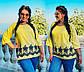 """Летняя женская стильная блузка в больших размерах 15362 """"Батист Прошва Разлетайка"""" в расцветках, фото 8"""