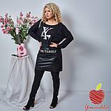 Платье женское ровного фасона трикотаж двухнить и эко кожа размер батал: 3(50-52), 4(54-56), фото 2