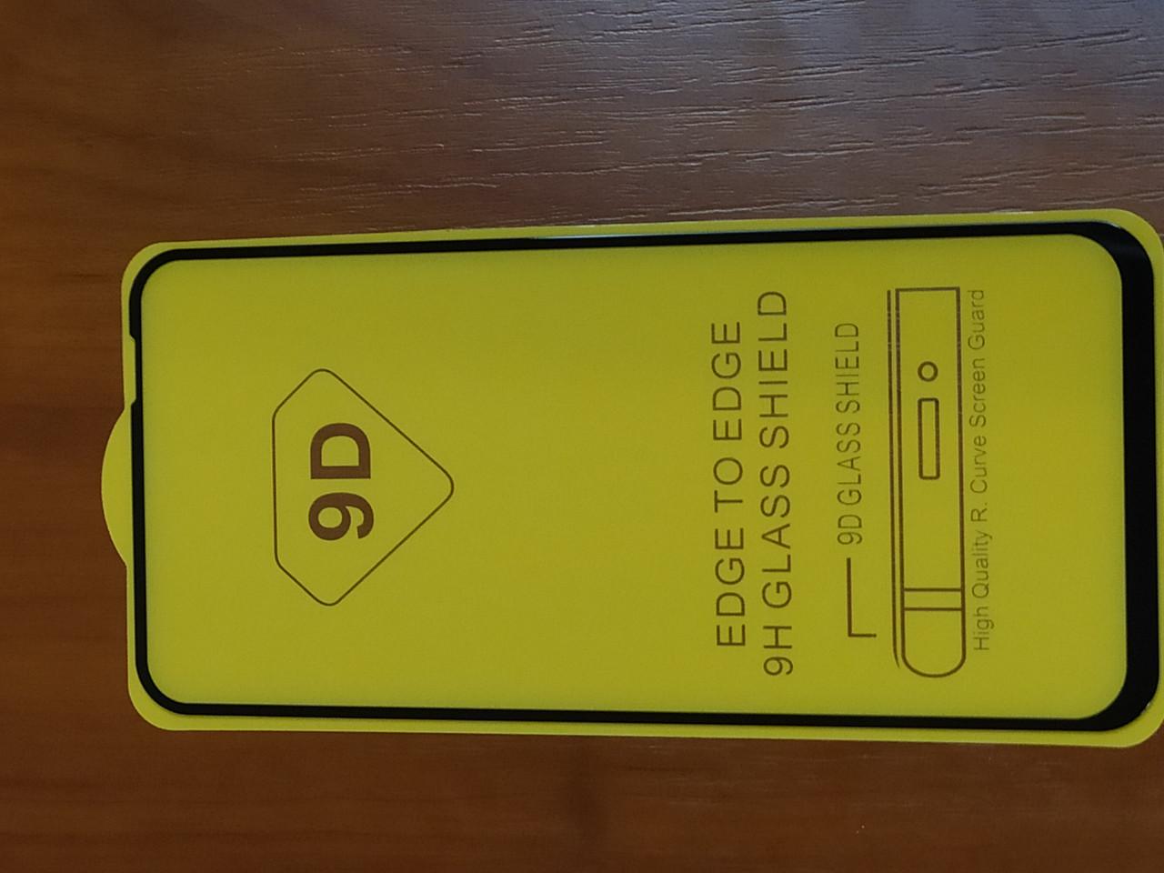 Защитное  стекло    Full GLUE    Huawei P40 Lite   (черное)