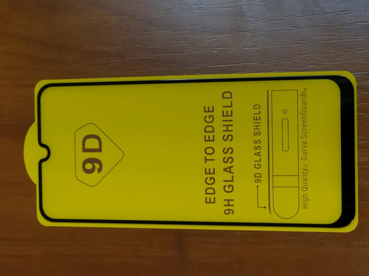 Захисне скло Full GLUE Samsung M21 2020 (чорне)