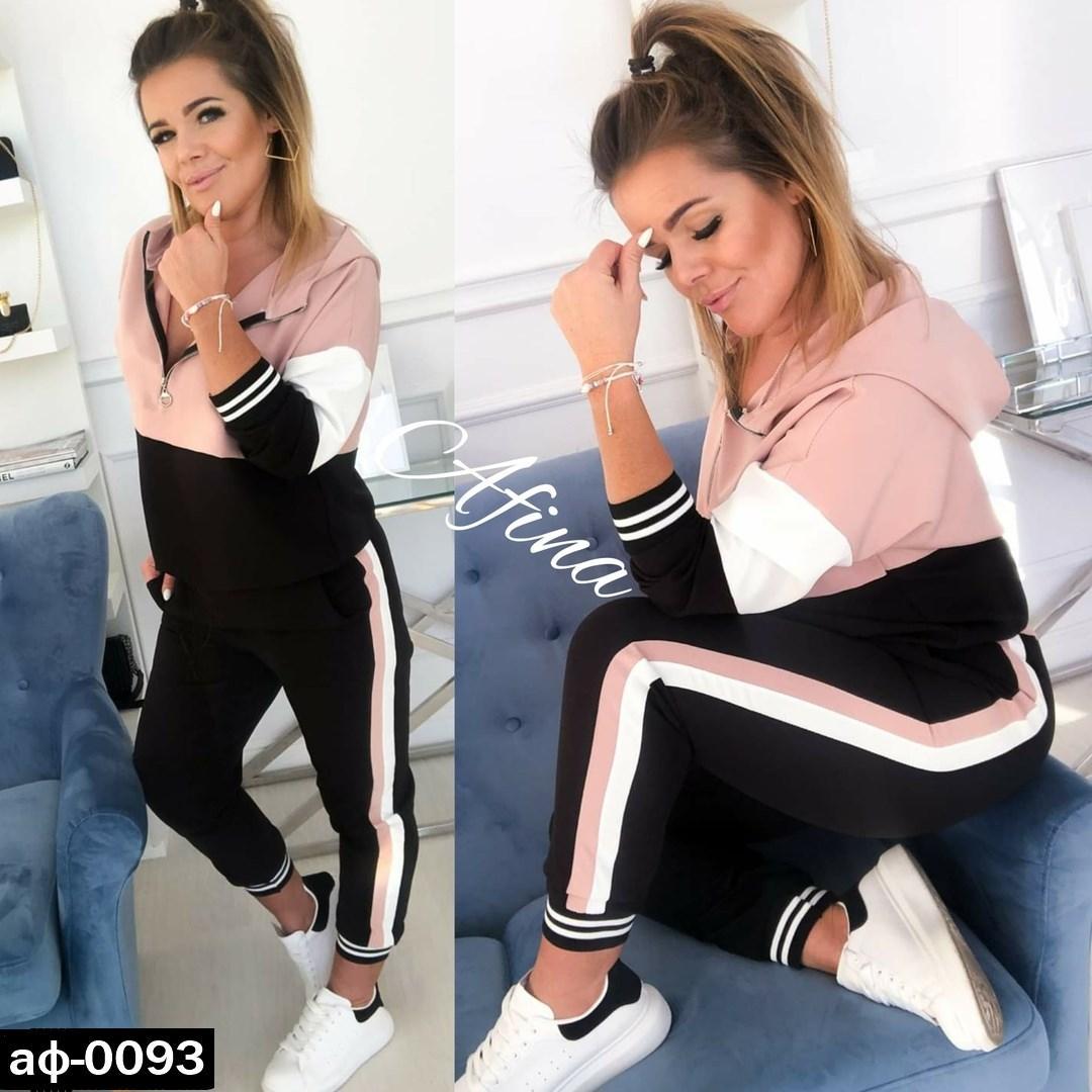 Женский стильный спортивный костюм С, М +большие размеры