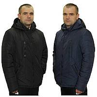 Куртка мужская демисезонная «Милиган» (Синяя, черная   48, 50, 52, 54, 56, 58, 60, 62)