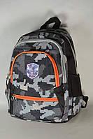 Рюкзак Favor для хлопчика