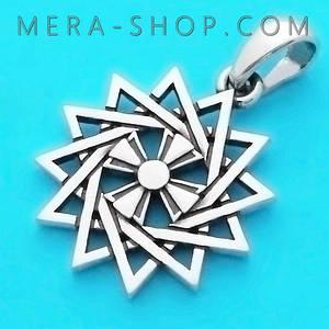Серебряная Звезда Эрцгаммы двухсторонняя - талисман Эрцгамма из серебра 925 пробы (24 мм, 5 г)