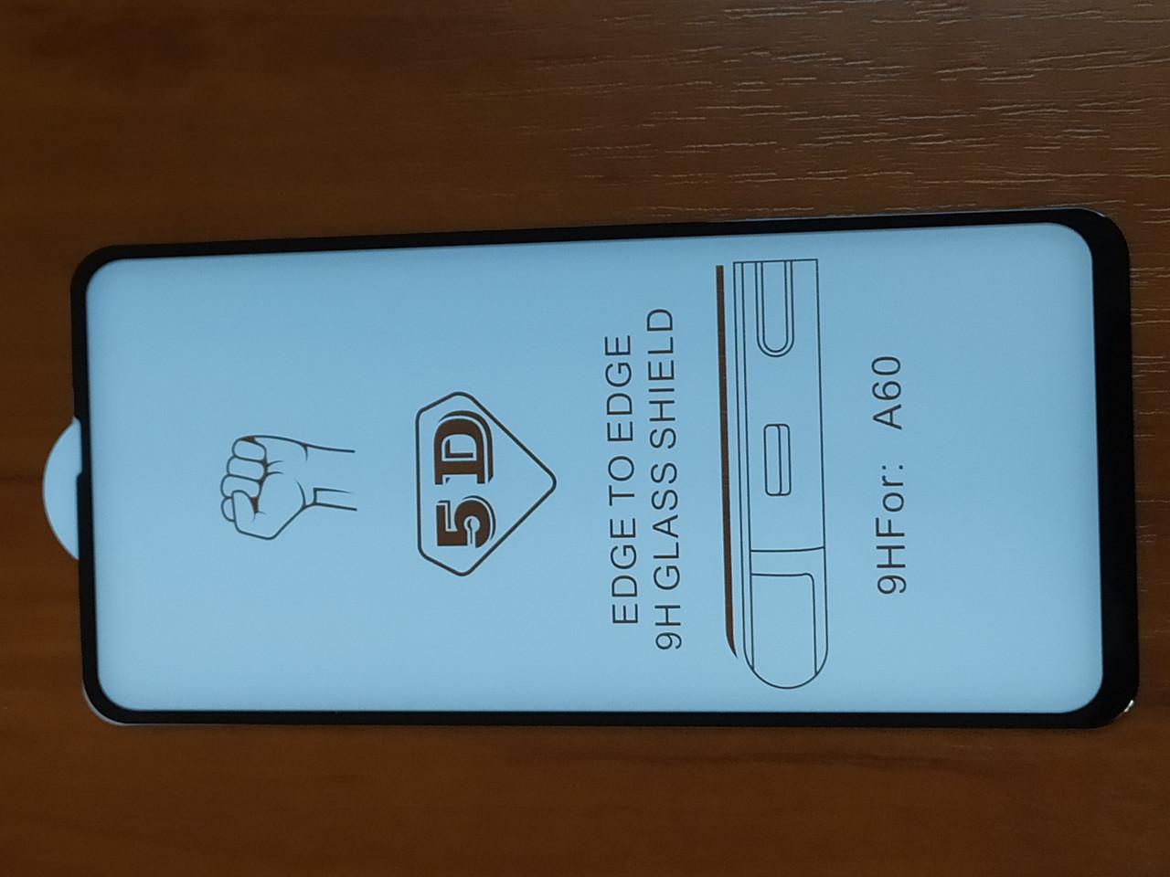 Защитное  стекло    5D     Samsung  A60   2019  (черное)