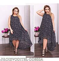 Прямое ассиметричное принтованное платье с голыми плечами Размер: 50-52, 54-56, 58-60 арт 836