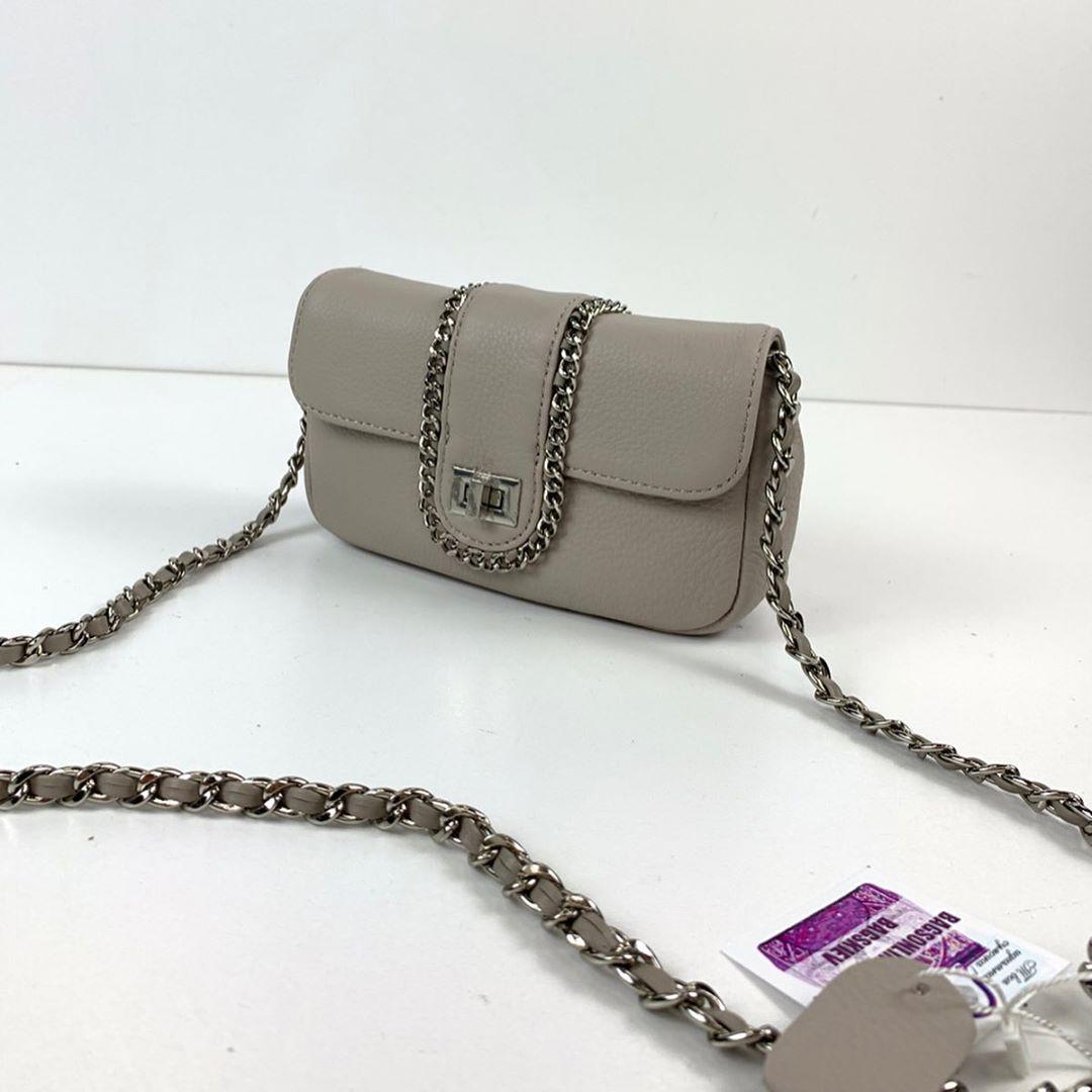 Сумка маленькая плетенная цепочка по контуру / натуральная кожа (945) Серый