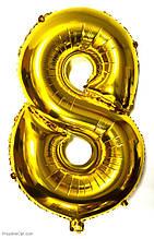 Шарики надувные фольгированные MK 2723-1 цифра 8, 18 дюймов, золото