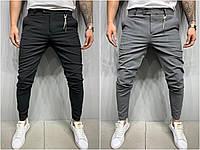 Черные брюки мужские зауженные к низу, 2 цвета черный и серый, молодежные брюки, демисезонные турецкие