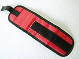Магнитный браслет для строительных инструментов винтов и шурупов, фото 5
