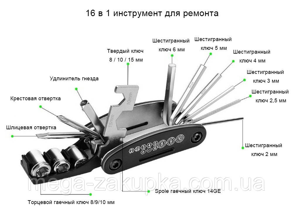 Набор инструментов для ремонта велосипедов Gocomma