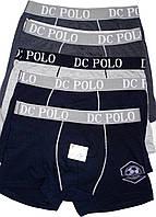 Трусы-боксеры (шорты) для мальчиков 7-8 лет Doni (Турция) 5 пар.