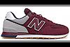 Оригинальные мужские кроссовки New Balance 574 (ML574GRD)