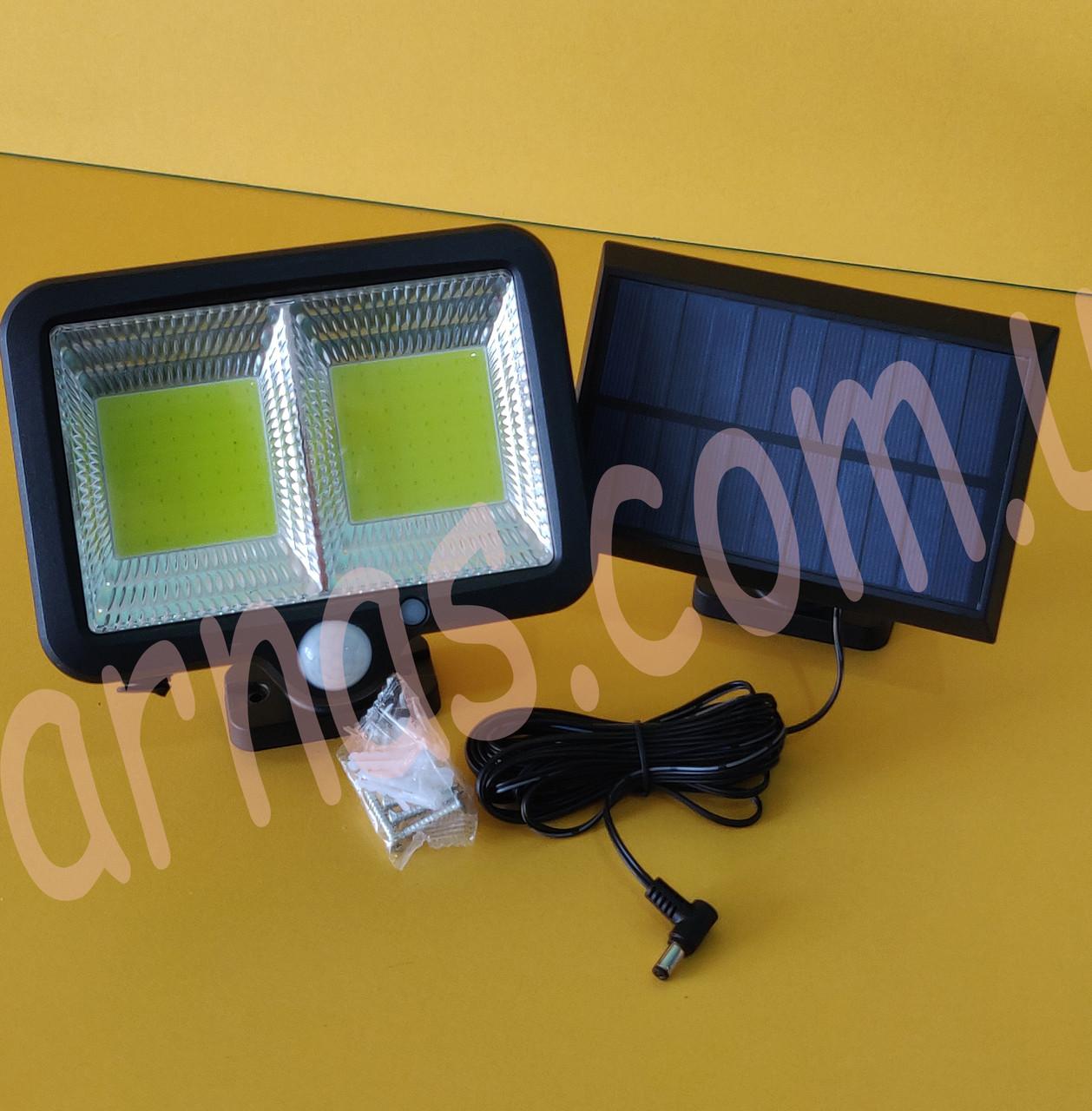 Светильник Split Solar Wall Lamp FL-1722