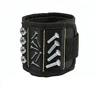 Магнитный браслет для инструментов со встроенными суперсильными магнитами Magnetic Wristband