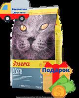 ЙОЗЕРА (Josera) Léger корм для кастрированных/стерилизованных котов 10 кг
