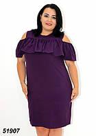 Женское летнее платье большого размера тёмно-фиолетовое 48,50,52,54,56