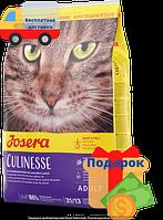 ЙОЗЕРА (Josera) Culinesse корм для взрослых кошек с лососем 10 кг