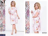 Легкое стильное платье под пояс с цветочным принтом  Размер: 48-52, 54-58 арт 04023