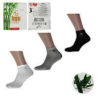 Носки мужские спортивные из бамбука Byt Club ароматизированные 40-44