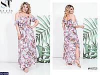 Длинное легкое платье с цветочным принтом с разрезом Размер: 48-52, 54-58, 60-64 арт 04033
